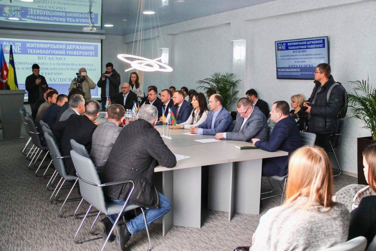 Конференція на тему «Захист цивільного населення в збройних конфліктах» за участі посла Азербайджанської Республіки Азера Худієва в ЖДТУ
