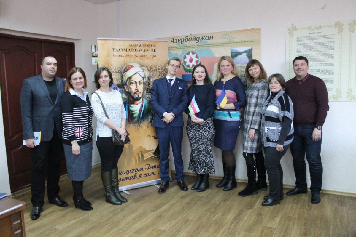 Презентація збірника творів Насімі в Українсько-Азербайджанському культурно-освітньому центрі Житомирської політехніки